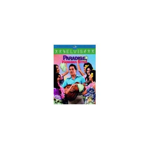 Paradise Hawa2an Style ( DVD )