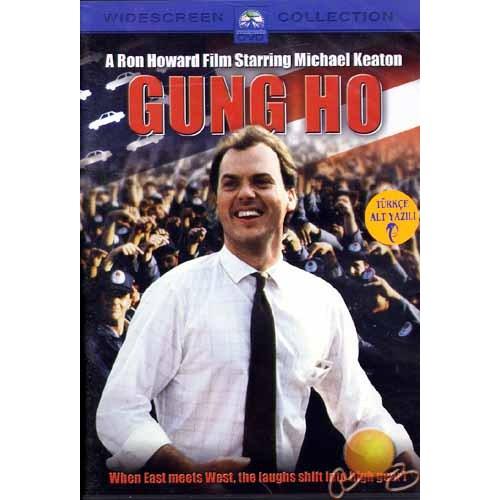 Gung Ho ( DVD )