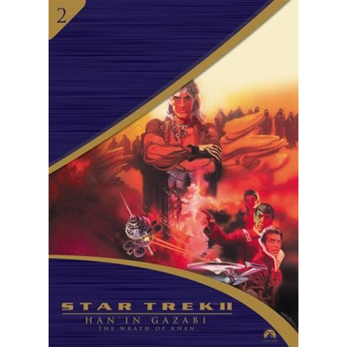 Star Trek 2 The Wrath Of Khan (Uzay Yolu 2: Han'ın Gazabı)