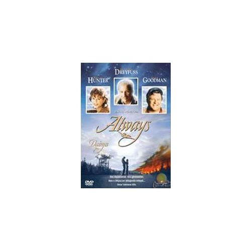 Always (Daima) ( DVD )