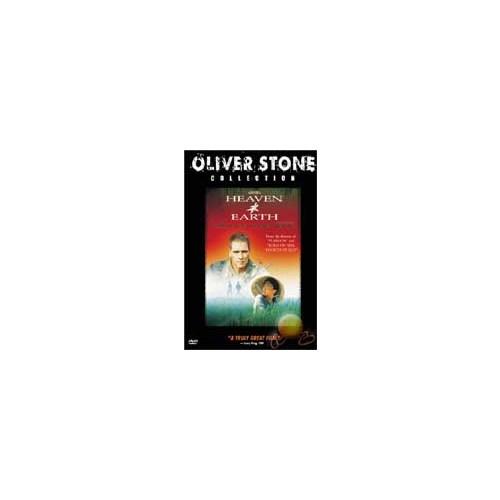 Heaven And Earth (Cennet ve Yeryüzü) ( DVD )