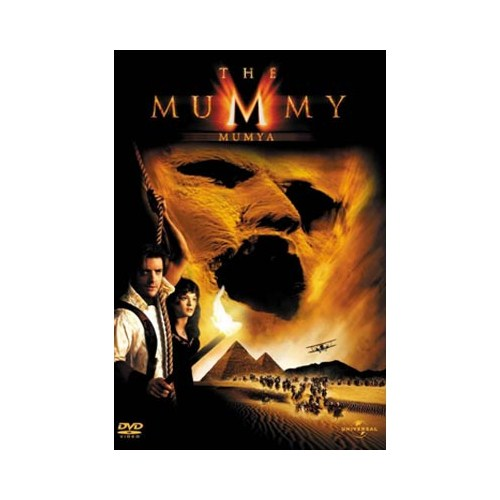 The Mummy (Mumya) (DTS) ( DVD )