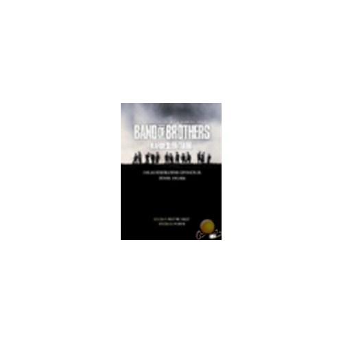 Band Of Brothers Disk 5 (Kardeşler Takımı Bölüm 9-10) ( DVD )