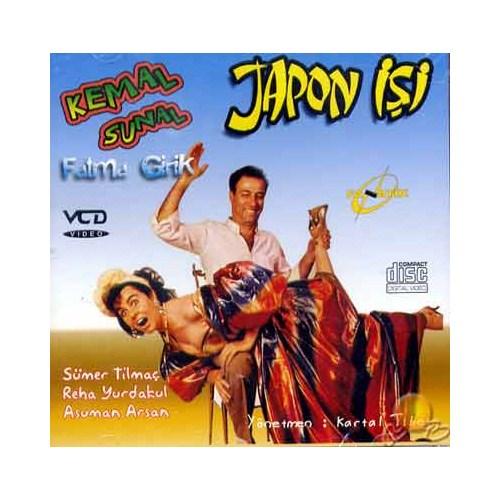 Japon İşi ( VCD )