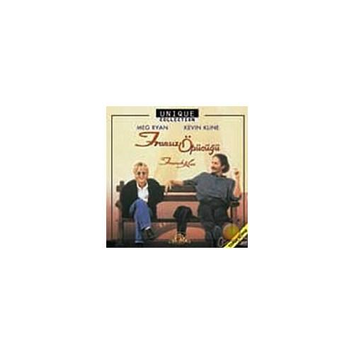 Fransız Öpücüğü (French Kiss) ( VCD )