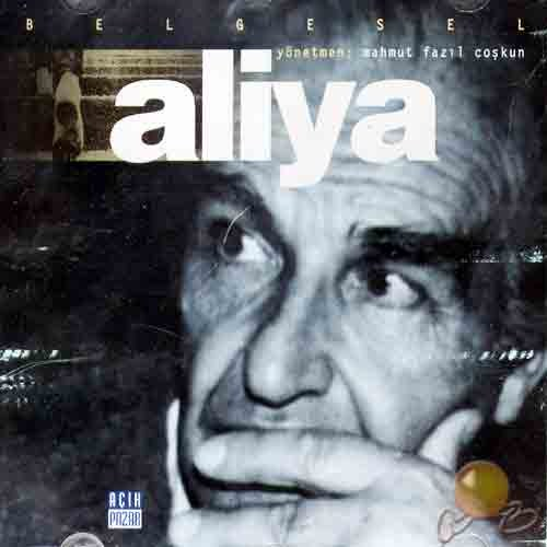Aliya ( VCD )