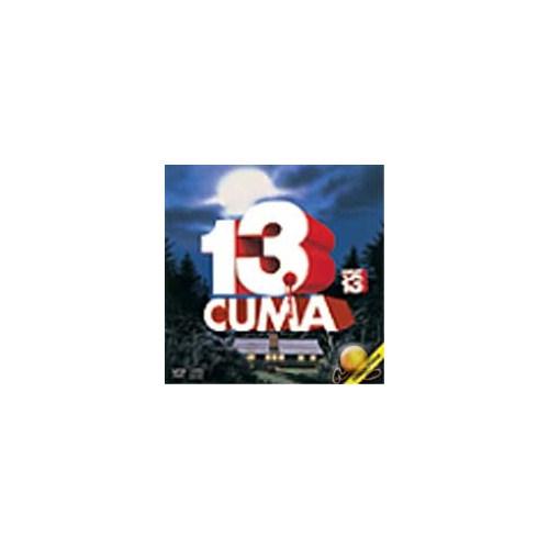 13. Cuma (Frıday The 13 Th) ( VCD )