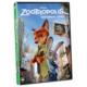 Zootropolis (Zootropolis) (Dvd)