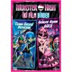 Monster High İki Film Birden (Monster High: Friday Night Frights&Why Do Ghouls Fall in Love?) (VCD)