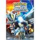 Pokemon Kyurem Adalet Kılıcına Karşı (Pokemon Kyurem Vs The Sword Of Justice) (Bas Oynat)