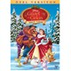 Beauty And The Beast: The Enchanted Christmas (Güzel ve Çirkin: Sihirli Yılbaşı)