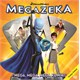 Megazeka (Megamind)