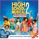 High School Musical 2 Genişletilmiş Versiyon (High School Musical 2 Extended Version)