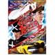 Speed Racer (Hızlı Yarışçı)