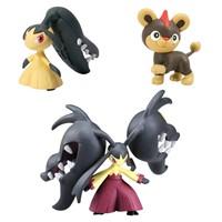 "Tomy Pokemon Figür 3'Lü Set: Mega Mawile-Litleo-Mawile 2"""