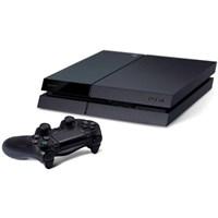 Sony Playstation 4 1 Tb Ultimate Player Edition Oyun Konsolu
