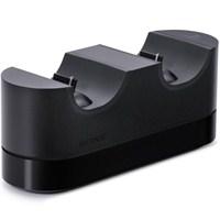 Sony Playstation 4 Dualshock İkili Şarj İstasyonu ( Charging Station )PS4