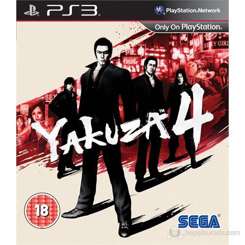 Yakuza 4 Psx3