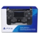 Sony Ps4 Dualshock 4 V2 Gamepad Yeni Nesil Kol (Siyah)
