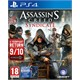 Ubisoft Assassins Creed Syndicate PS4 Oyun