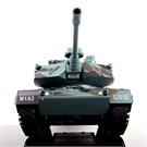 Dahice 1/18 Ölçekli M1A2 Abrams Uzaktan Kumandalı Savaş Tankı