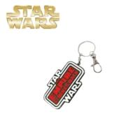 Sd Toys The Empire Strikes Back Mini Metal Keychain Anahtarlık