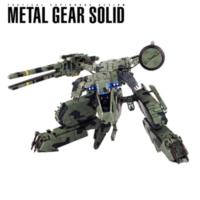 Threea Metal Gear Solid: Rex Collectible Figure