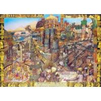 Masterpieces 1000 Parça Puzzle Mısır ın Kayıtlı Tarihi Özel Seri Gömülü Planlar