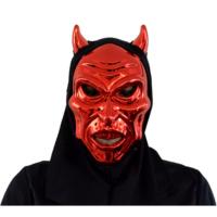 HKostüm Cadılar Bayramı Şeytan Maskesi