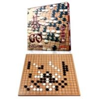 Cix Go Uzakdoğu Strateji Oyunu