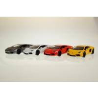 Kinsmart Lamborghini Aventador - 4'lü Set