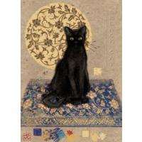 Heye 29719 - 1000 Parça Siyah Kedi Puzzle