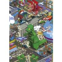 Heye 29480 Berlin - 150 Parça Mini Puzzle