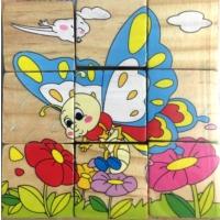 Hira Ahşap Küp Puzzle ( 9 Parça Puzzle)