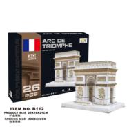 Cc Oyuncak 3D Puzzle Arc De Triomphe - 26 Parça