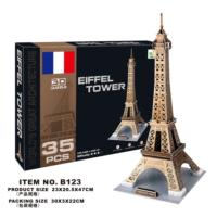 Cc Oyuncak 3D Puzzle Eiffel Tower - 35 Parça