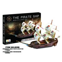 Cc Oyuncak 3D Puzzle The Pirate Ship - 76 Parça