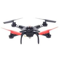 WLToys Q222 Lcd Ekran 5.8 Ghz Drone Helikopter Canlı Yayın
