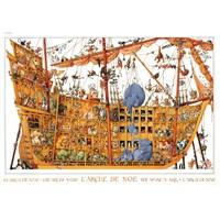 Heye Puzzle Arche Noah, Loup (2000 Parça)