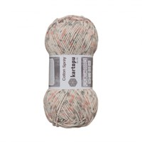 Kartopu Cotton Spray Ebruli El Örgü İpi - S1055