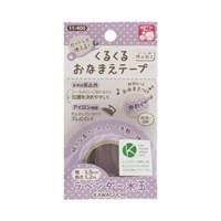 Kiyohara Kawaguchi 24 Gr. Mor Ütüyle Yapışan Kumaş Şerit - 11-400