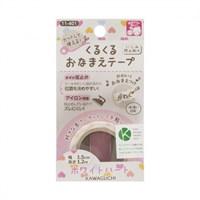 Kiyohara Kawaguchi 25 Gr. Karışık Renk Ütüyle Yapışan Kumaş Şerit - 11-401