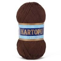 Kartopu Yazgülü Koyu Kahverengi El Örgü İpi - K890