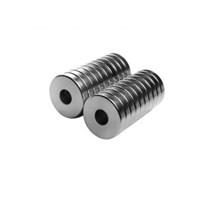 Neodyum Mıknatıs Halka D15xd8x5 mm (8'li Paket)