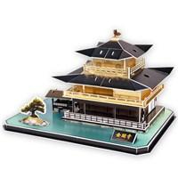 Cubic Fun 3D Kinkakuji Tapınağı (Japonya) 56 Parça Puzzle