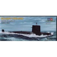 Pla Navy Type 039A (1/700)