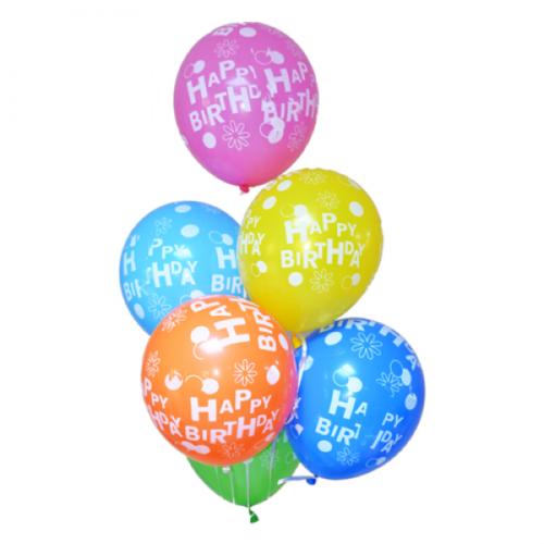 Happy Birthday Baskılı Balon 10 Adet
