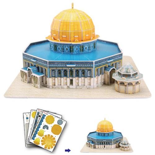 Cubic Fun Puzzle Dome Of The Rock (3 Boyutlu)