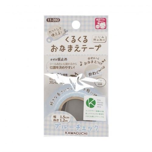 Kiyohara Kawaguchi 16 Gr. Mavi Ütüyle Yapışan Kumaş Şerit - 11-392