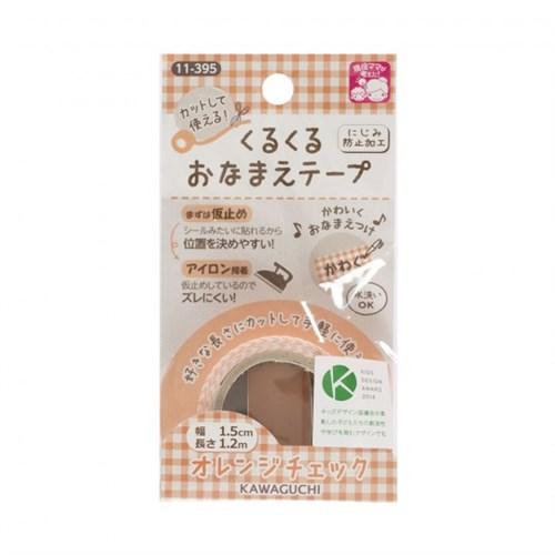 Kiyohara Kawaguchi 19 Gr. Yavruağzı Ütüyle Yapışan Kumaş Şerit - 11-395